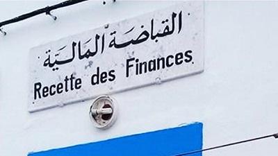 Tunisie: Le personnel des recettes des finances en grève jusqu'à cette date
