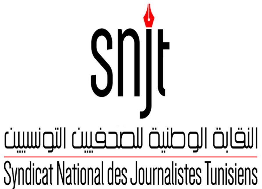 Tunisie-SNJT: Ce parti cherche à mettre la main sur les médias