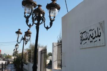 Tunisie-Municipalité de la Soukra: Des membres du conseil municipal en sit-in