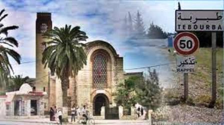 Tunisie – Covid: Tebourba: Ville bouclée!