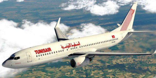 Tunisie: La dernière des dernières de chez Tunisair… Inouï