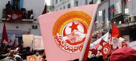 Tunisie – L'UGTT suspend toutes ses activités syndicales jusqu'à nouvel ordre
