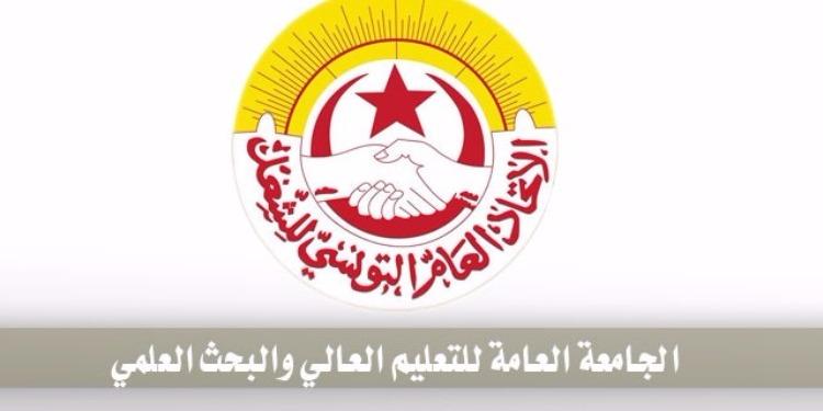 Tunisie- Affaire TAP: Le syndicat de l'enseignement supérieur se place du côté de la liberté de la presse