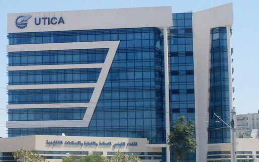 Economie-Coronavirus : L'UTICA appelle le gouvernement à aider les secteurs touchés par les répercussions du couvre-feu