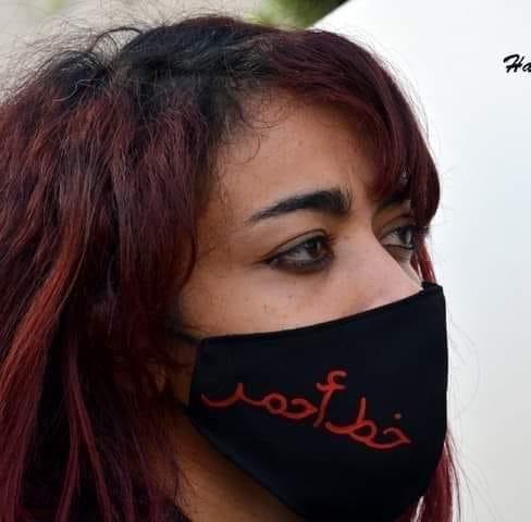 Tunisie-  Agressions contre les journalistes: Yosra Chikhaoui, une autre victime