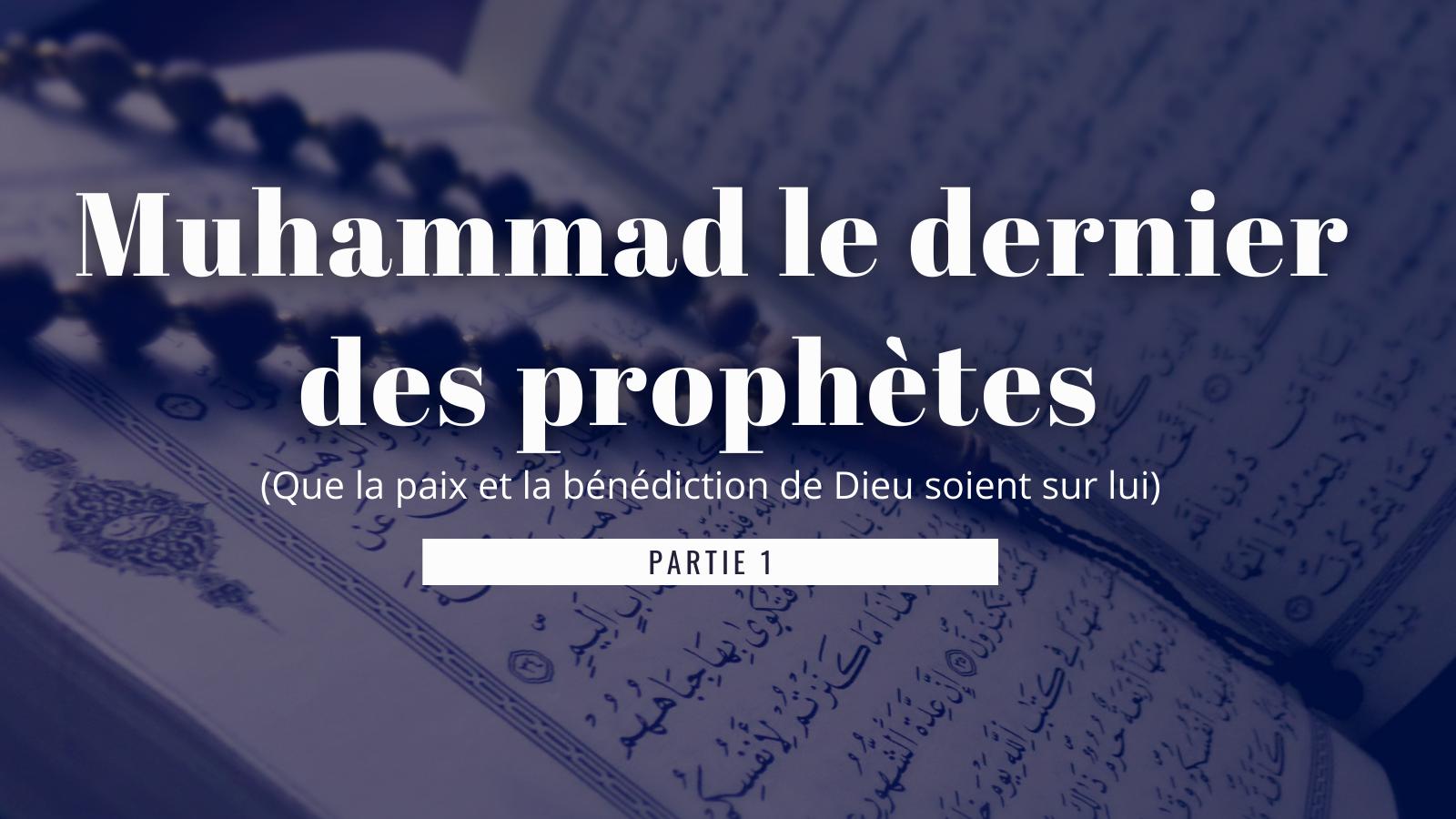 Muhammad le dernier des prophètes : Sa naissance et son enfance ( Partie 1)