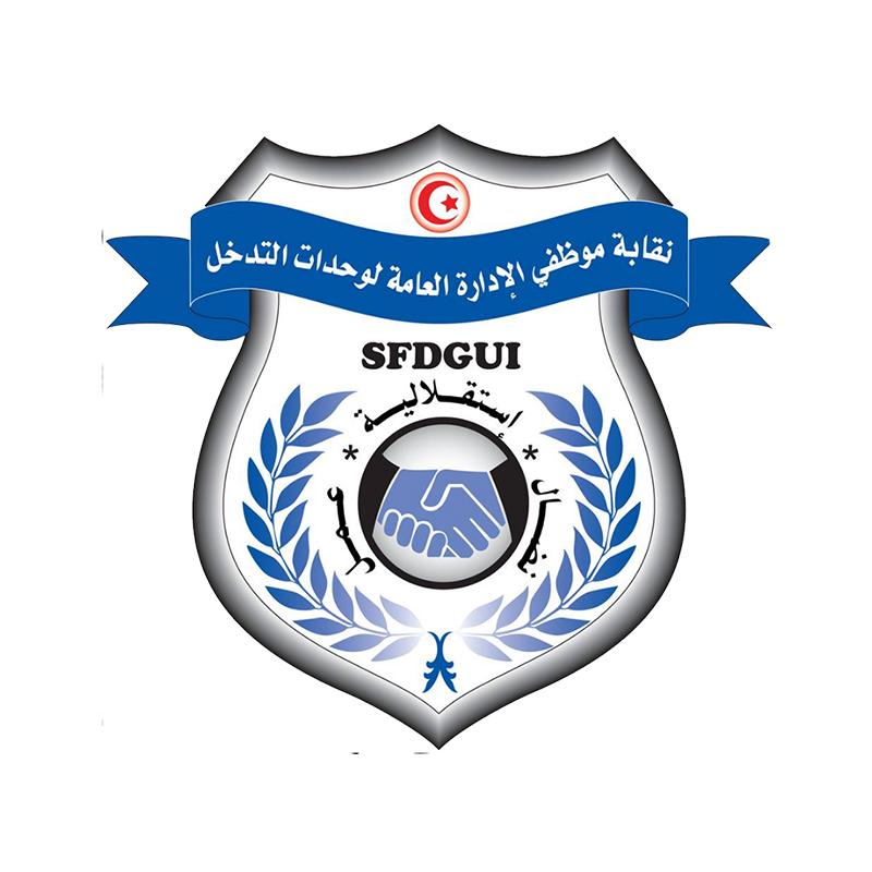 Tunisie- Monastir: Le syndicat des unités d'intervention en colère [photos]