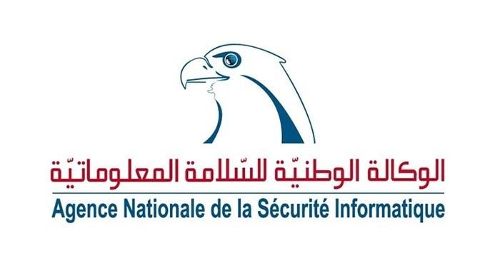 L'ANSI met en garde conte l'utilisation frauduleuse des données personnelles sur les réseaux sociaux