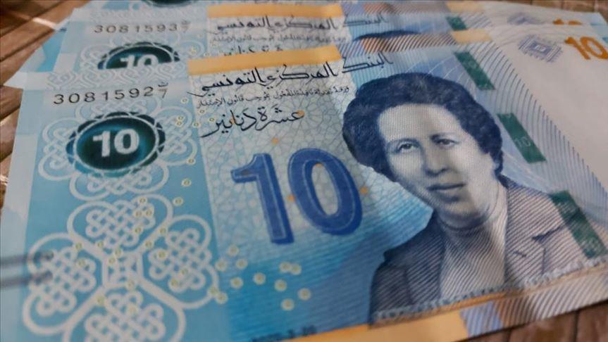 Tunisie: Décaissement d'une aide sociale au profit de cette catégorie demain