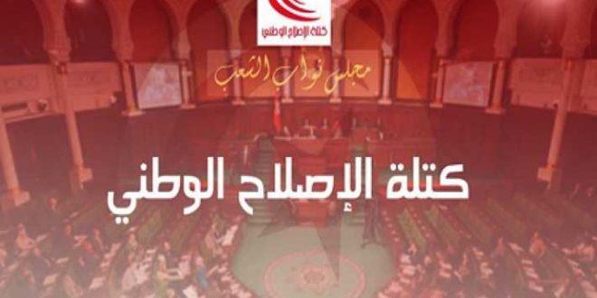 Tunisie- Motion de censure contre Rached Ghannouchi: La Réforme appelle à dévoiler le nombre de signatures