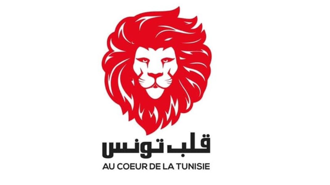 """Tunisie-Affarire Nabil Karoui: Qalb Tounes décide de prendre toutes les mesures pour mettre fin à """"l'injustice"""""""
