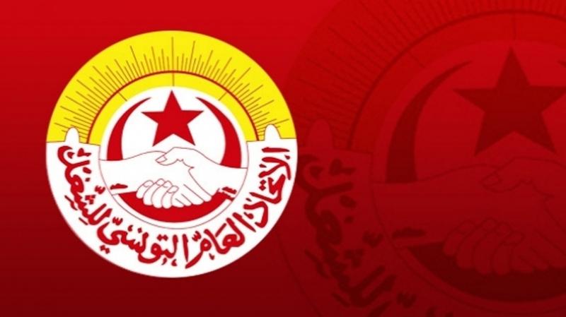 Tunisie : L'UGTT dénonce la violence policière contre des manifestants à Sidi Hassine