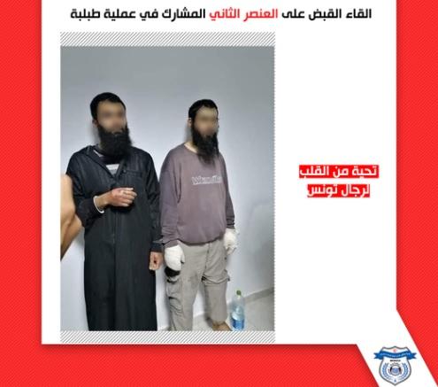 Tunisie -Teboulba: Arrestation de deux takfiristes pour incendie volontaire de véhicules de la Garde Nationale