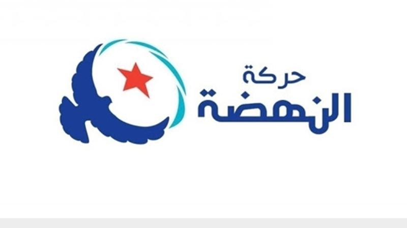 Mouvement Ennahdha : « Nous refusons l'arrestation et la poursuite en justice des …»