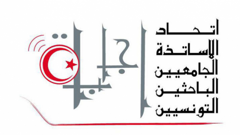 Ijaba appelle Kais Saied à limoger Olfa Benouda