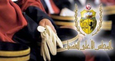 Tunisie – Des primes conséquentes pour le personnel du haut conseil de la magistrature