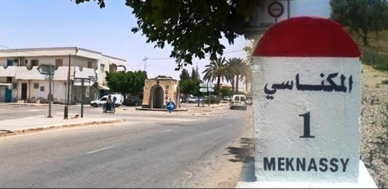 Tunisie – La dernière: Meknassy: Des jeunes élèves appelées à se démerder toutes seules en ces jours de Ramadan