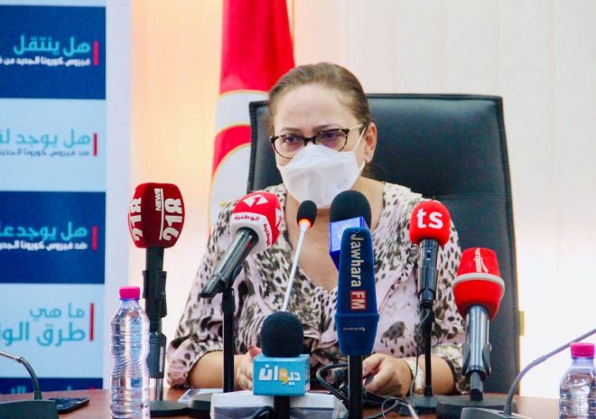 Tunisie-Nissaf Ben Alaya: Malgré la baisse du nombre de contaminations, la situation sanitaire demeure alarmante
