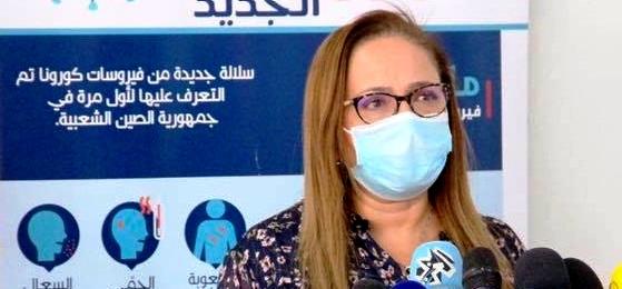 Tunisie – L'amer aveu d'échec de Nissaf Ben Alaya