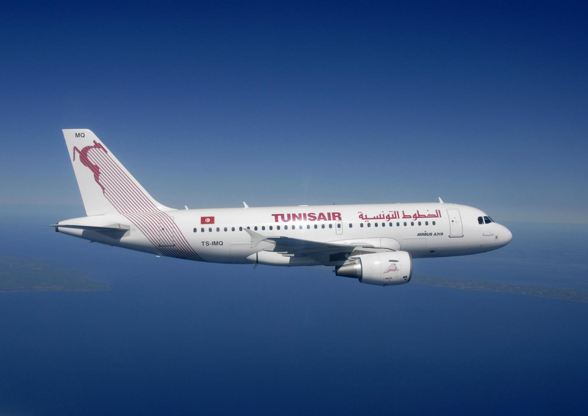 Tunisie-Tunisair : Avis aux passagers à destination de la Suisse