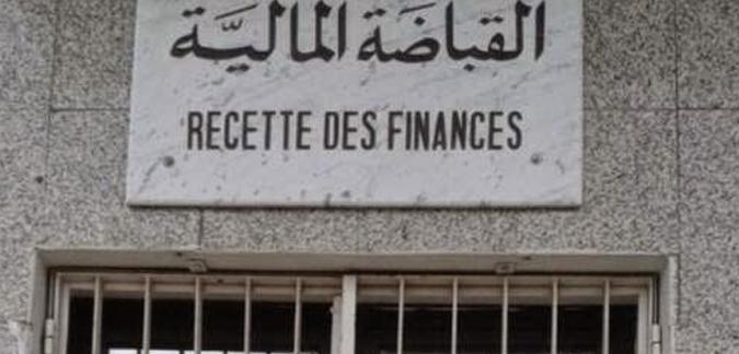 Tunisie – Les recettes de finances en grève jusqu'au 17 mai