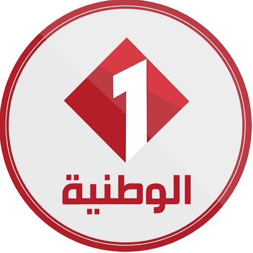 """Tunisie- Le directeur de la chaîne """"Al Watania1"""" limogé"""