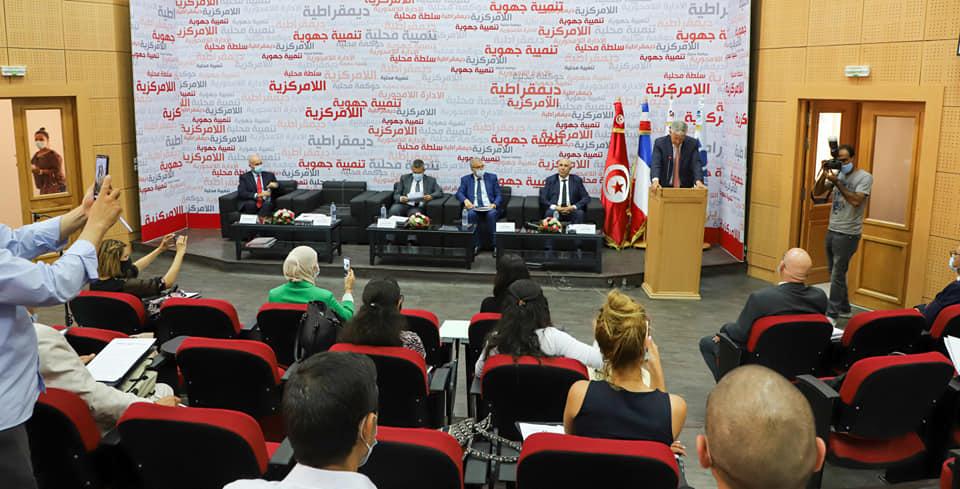La France finance les projets environnementaux en Tunisie, pour environ 750 millions de dinars