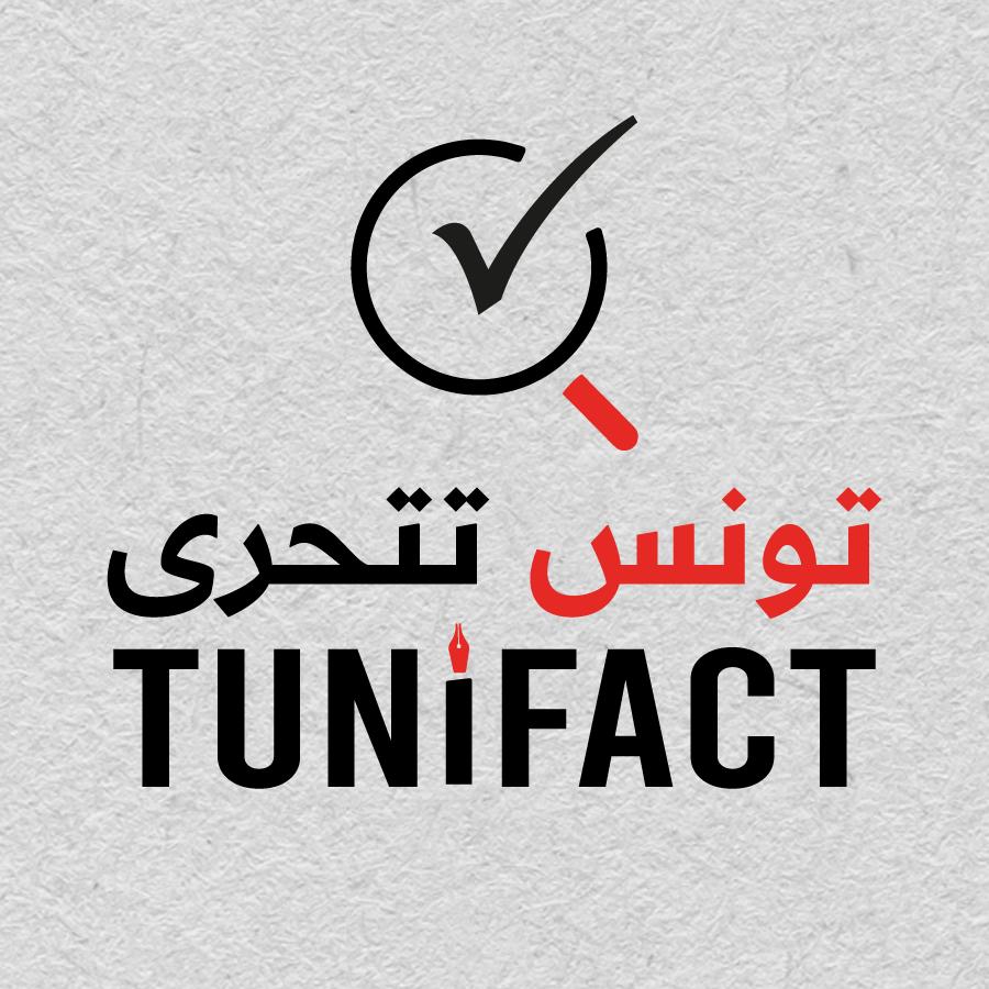 Tunisie-TuniFact dément les propos de la direction générale de la sûreté nationale