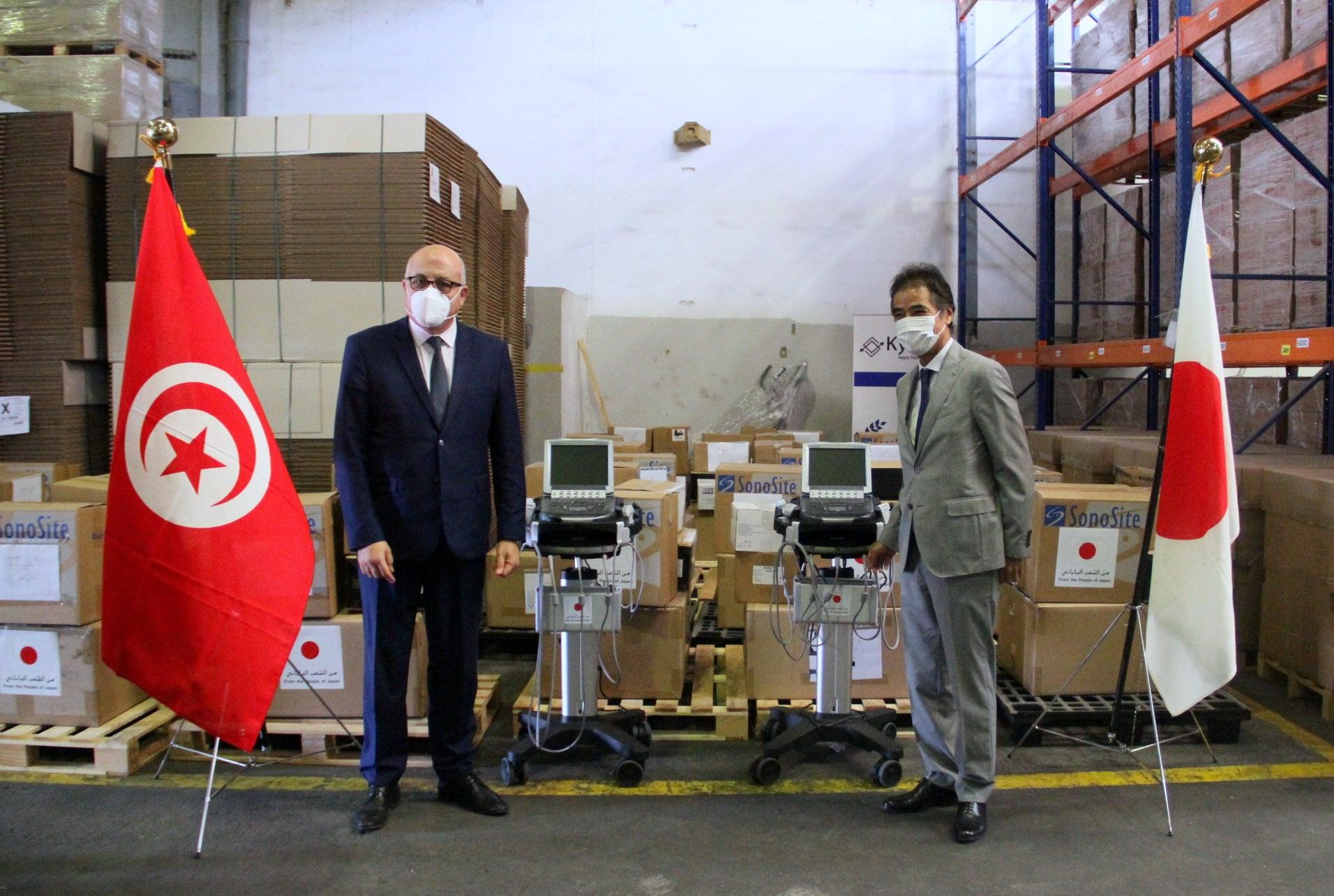 Tunisie: Réception des équipements médicaux octroyés par le Japon [Photos]