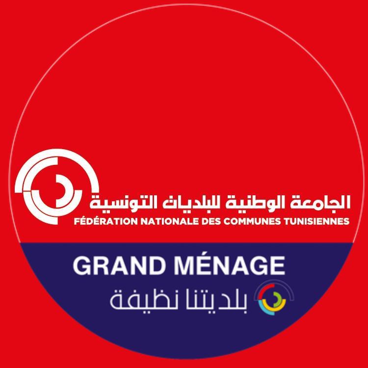 Tunisie-Affaire Shems fm: La FNCT appelle à ne pas utiliser le pouvoir et les ressources des municipalités d'une manière abusive