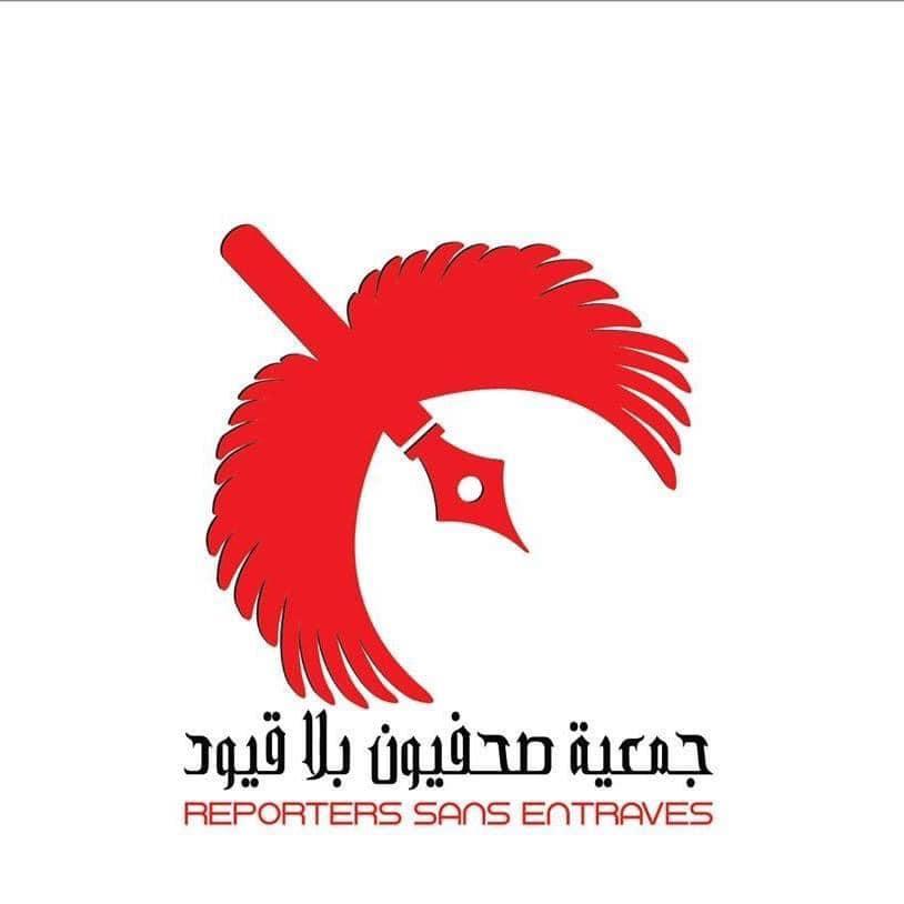 Tunisie: Reporters sans entraves condamne la tentative de prise d'assaut du siège de Radio Shems FM