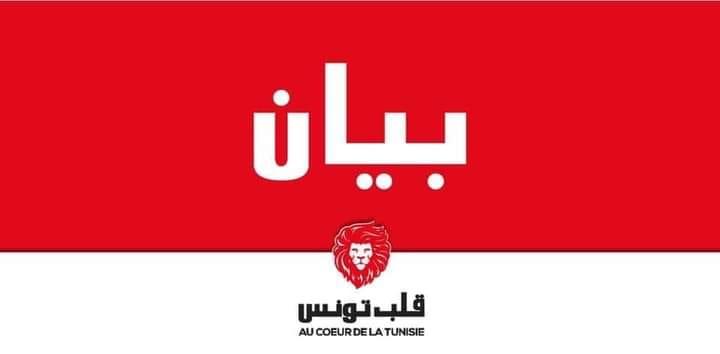 Tunisie-Après la réadmission de Nabil Karoui à l'hopital: Qalb Tounes prévient