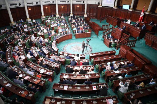 Tunisie-ARP: Les députés du PDL crient dégage en pleine séance plénière