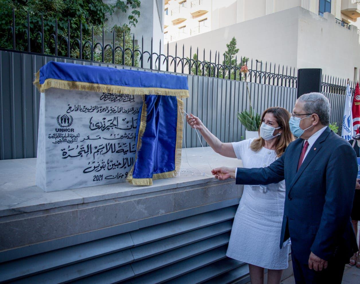 Inauguration du nouveau siège du HCR Tunisie: De nouvelles perspectives pour les réfugiés et demandeurs d'asile