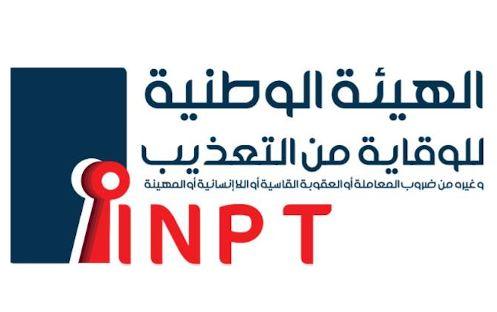 Tunisie-Affaire de Sidi Hassine: La position de l'Instance Nationale pour la Prévention de la Torture [Audio]