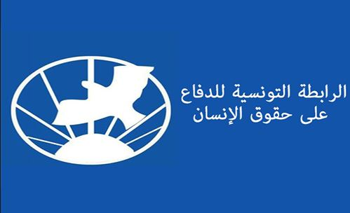 Affaire de Sidi Hassine-La LTDH répond au ministère de l'Intérieur: Il ne s'agit pas d'un cas isolé! [Audio]