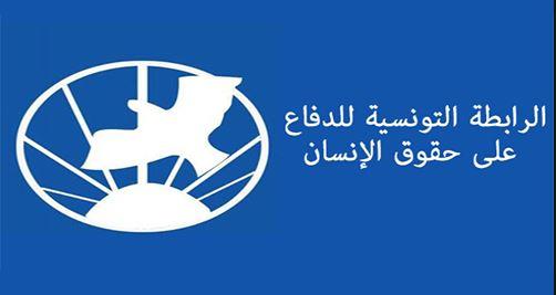 Affaire de Sidi Hassine-LTDH: Le silence du gouvernement encourage la violence et l'impunité