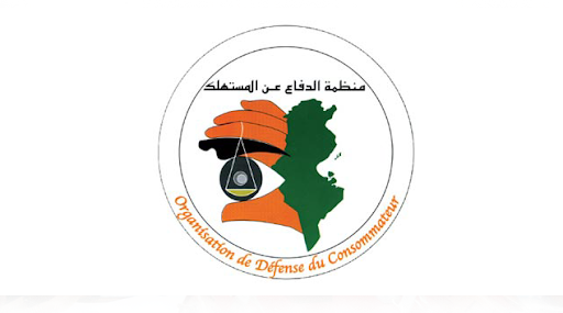 Tunisie: L'ODC dénonce l'augmentation des prix de certains produits [Audio]