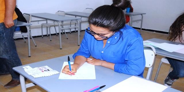 Tunisie – Baccalauréat et covid: Des mesures particulières en vue!