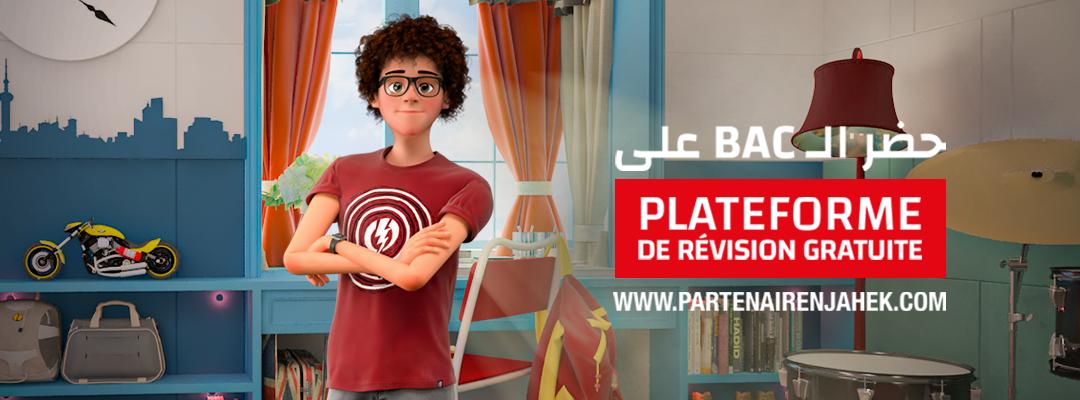 « www.Partenairenjahek.com » de l'Université Centrale : La plateforme en ligne gratuite de révision par excellence pour le bac