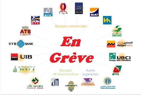Tunisie – Les banquiers en grèves pour revendiquer des augmentations salariales