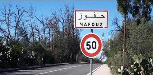 Tunisie – Covid 19: Bouclage total de la ville de Haffouz à partir de lundi