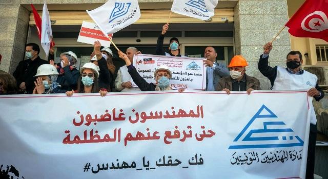 Tunisie – Les ingénieurs de la STEG revendiquent une prise du citoyen en otage