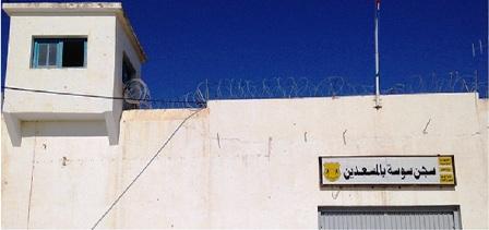 Tunisie – Découverte d'un foyer de covid dans la prison de Messaadine