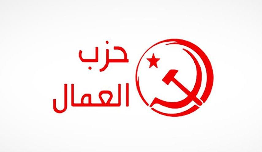 Tunisie-Hausse des prix: Le Parti des Travailleurs réagit