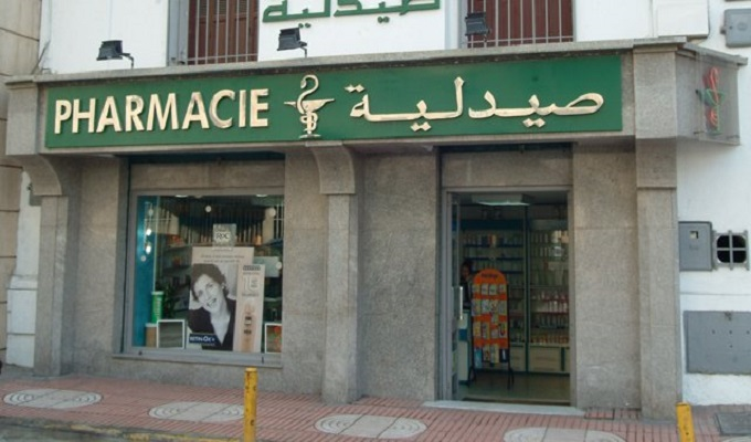 Tunisie- Les nouveaux horaires des pharmacies dans le gouvernorat de Kasserine