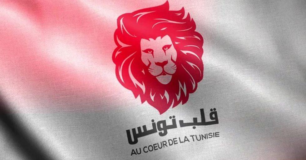 Tunisie-Arrestation d'un blogueur: Qalb Tounes réagit
