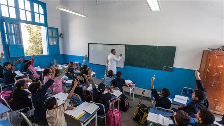 Tunisie- Fermeture d'une école primaire à Douar Hicher à cause de la pandémie