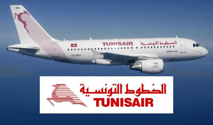 Tunisair: Avis aux passagers à destination de la Suisse