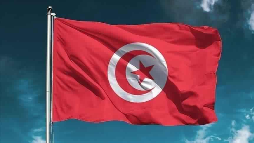 La Tunisie membre du Conseil économique et social des Nations Unies